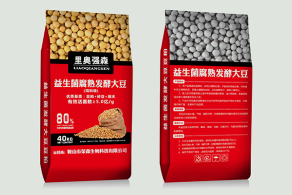 锦州优质复合肥哪家好